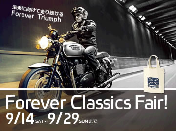 130904_forever_classics.jpg
