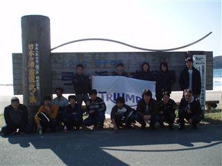 PA190345弓ヶ浜にて (6)_R.jpg